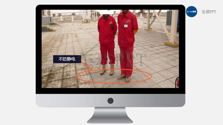 创维 电视 电视机 显示器 750_422